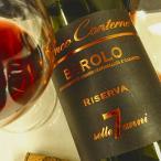 バローロ リゼルヴァ セッテ・アンニ 2006 イタリア ピエモンテ・フルボディ赤ワイン