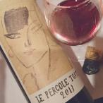 ショッピングイタリア レ・ペルゴーレ・トルテ 2013 イタリア トスカーナ フルボディ 赤ワイン