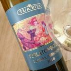 ペルラート・デル・ボスコ ヴェルメンティーノ 2015 イタリア・トスカーナ辛口白ワイン