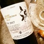 甲州テロワール・セレクション 祝 2015 日本 辛口 白ワイン