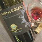 ショッピングワイン ロッソ デル ソプラーノ シチリア 2012 フルボディ 赤ワイン