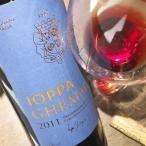 Wine yandm 127301991