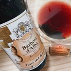 Wine yandm 131912708