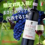 ショッピングイタリア タウラージ ラディーチ リゼルヴァ 1998 イタリア・フルボディ赤ワイン