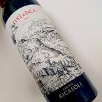 コッレディラ キャンティ クラシッコ 2010 イタリア・フルボディ赤ワイン トスカーナ