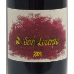 ショッピングイタリア イル・サンロレンツォ ロッソ 2001 イタリア マルケ州 辛口 赤ワイン