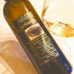 ソラリス コッリ・ディ・ルーニ ヴェルメンティーノ 2013 イタリア リグーリア州 辛口 白ワイン