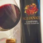 アリアニコ カンパーニア ロッソ 2012 イタリア・ミディアムボディ赤ワイン