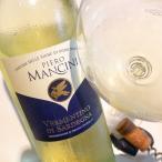 ヴェルメンティーノ・ディ・サルデーニャ 2015 辛口・イタリア白ワイン