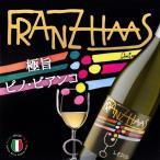 レプス A.A.ピノ ビアンコ 2014 フランツ・ハース 辛口 イタリア 白ワイン