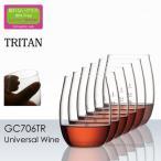 トライタン ユニバーサルワイン 6客セット【正規品】