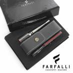 Farfalli ガリバー スペシャルレッドスクリュー&ストッパー&レザーケースセット SC550AA-511BK