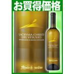 ショッピングイタリア ラクリマ・クリスティ・デル・ヴェスーヴィオ ビアンコ2014年 マストロベラルディーノ  (イタリア白ワイン)