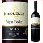 Wineannata 651797