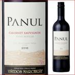 Yahoo! Yahoo!ショッピング(ヤフー ショッピング)ワイン パヌール カベルネ・ソーヴィニヨン  2015年 エラスリス・オバリェ