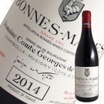 ボンヌマール特級 2014年 コント ジョルジュ ド ヴォギュエ(赤ワイン  ブルゴーニュ)