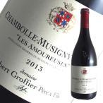 シャンボールミュジニー1級レ ザムルーズ[2014]ロベール グロフィエ(赤ワイン ブルゴーニュ)