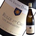ベイビーモンラッシェと言われる驚異の白ワイン