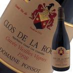 Winecellarescargot 151220