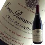 Winecellarescargot 180931