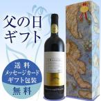 ショッピングイタリア ホワイト ラベル 2002 イ バルジーニ赤ワイン イタリア 送料無料 ラッピング無料