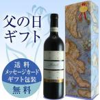 ショッピングイタリア バローロ 2011 テッレダヴィーノ赤ワイン イタリア 送料無料 ラッピング無料