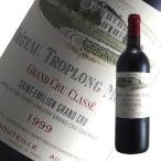 Winecellarescargot 260701
