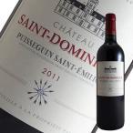 シャトー サン ドミニク 2011年 赤ワイン ボルドー ピュイスガン