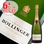 送料無料 6本セット ボランジェ スペシャル キュヴェ N.V ボランジェ 白 スパークリングワイン シャンパン