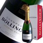 ボランジェ スペシャル キュヴェ ハーフ N.V年 ボランジェ(スパークリングワイン シャンパン)375ml【箱なし】