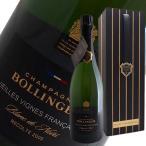 ボランジェ ヴィエーユ ヴィーニュ フランセーズ 2005年 ボランジェ(シャンパン)(ギフトボックス)(正規品)