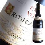 Winecellarescargot 420113