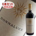 ショッピングイタリア (送料無料)6本セット ドンナルーチェ 2015年 ポッジョ レ ヴォルピ(白ワイン イタリア)