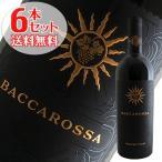 ショッピングイタリア (送料無料)6本セット バッカロッサ 2013年 ポッジョ レ ヴォルピ(赤ワイン イタリア)