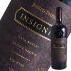 インシグニア 2013年 ジョセフ フェルプス(赤ワイン カリフォルニア)