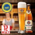 パウラーナー ヘフェ ヴァイスビア 瓶330mlx12本 ドイツビール(輸入ビール)(御年賀)