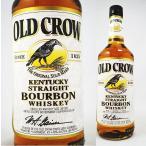 オールド クロウ バーボンウイスキー 並行輸入品 40度 750ml