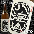 八海山 吟醸酒 1800ml