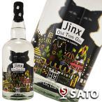 ジンクス オールド トム ジン 43度 700ml JINX OLD TOM GIN 正規品 ロンドン ジン アスターグレン社