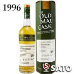 グレンキース 1996 18年 50度 700ml ハンターレイン社 オールド・モルト・カスク