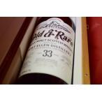 モルトウイスキー HL オールド&レアー / ポート・エレン33年シェリーフィニッシュ  1982  58,3%  1500ml