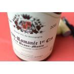 赤ワイン ブルーノ・デゾネ・ビセイ / ヴォーヌ・ロマネ・プルミエ・クリュ・レ・ボーモン ・ヴィエイユ・ヴィーニュ [2011]