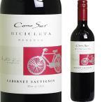 コノスル カベルネソーヴィニヨン2019  (ワイン ギフト プレゼント 贈り物 お祝い お酒)