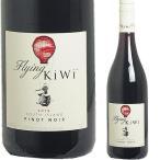 フライング・キウィ ピノ・ノワール2016 ニュージーランド ワイン ギフト プレゼント 贈り物 お祝い お酒