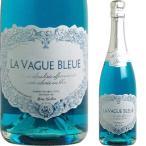 エルヴェ・ケルラン ラ・ヴァーグ・ブルー・スパークリング [N/V] スパークリングワイン ワイン ギフト プレゼント 贈り物 お祝い お酒