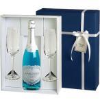 【送料・ラッピング込】<ペアグラス付き>  幸せを呼ぶ青いスパークリング!ラ・ヴァーグ・ブルーギフト ペアグラスセット (泡1、グラス2)