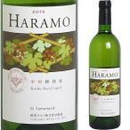 ハラモ ヴィンテージ 甲州 樽熟成2014 ハラモワイン
