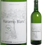 ハラモ ブラン2014 ハラモワイン