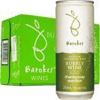 バロークス スパークリング缶ワイン 白  250ml24本箱入り
