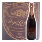 シャンパンの王様「ドンペリ・ロゼ」に勝った逸話が有名